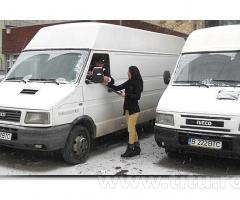 Mutari de mobila din case, apartamente, vile, birouri, transport cu masini de tonaj si volum.